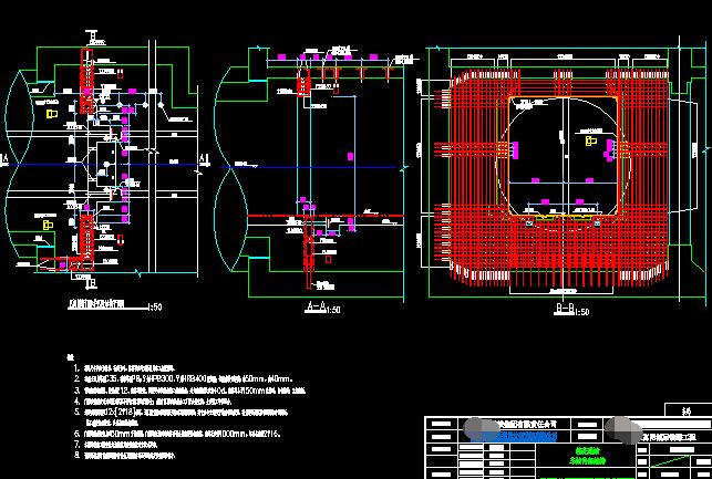 地铁双柱三跨钢混框架结构地下两层岛式车站设计图纸255张(明挖法,盖挖逆筑法)_7