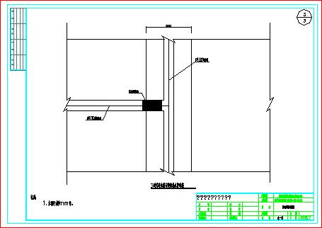 道路工程施工设计图纸(共236张,含道路设计说明)_5
