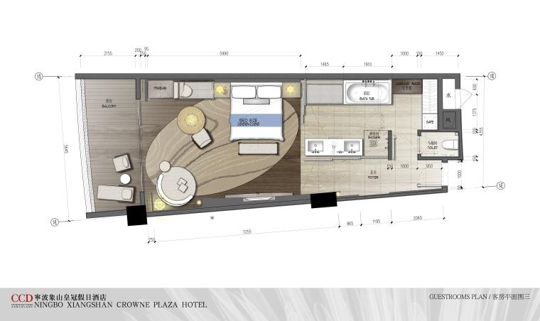 CCD--宁波象山皇冠假日酒店概念设计方案文本-22客房平面图3