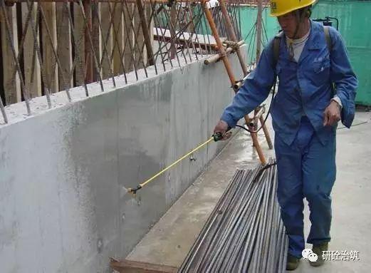 砼|主体结构混凝土养护