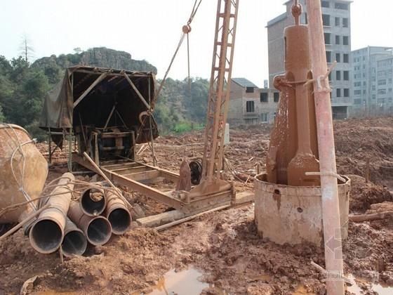 岩溶地层冲孔灌注桩施工工法