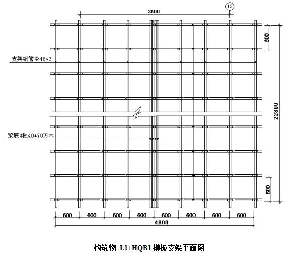 [青海]6层框架结构学生公寓危险性较大高支模方案