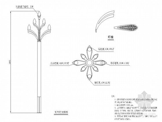 [四川]城市景观大道照明工程施工图设计24张(玉兰灯)