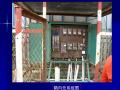 建筑施工现场临时用电及临建房屋管理培训