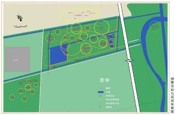 农家乐景观规划方案-2