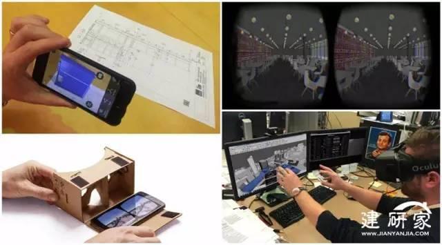 这50项虚拟现实技术正在改变建筑和工程行业!