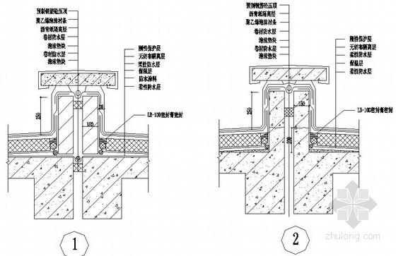 现浇混凝土屋面变形缝双层防水构造图