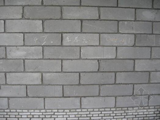 墙面勾缝示意图