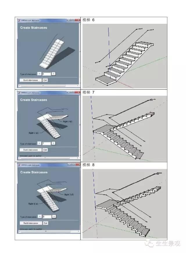 最全SketchUp建筑小插件_63