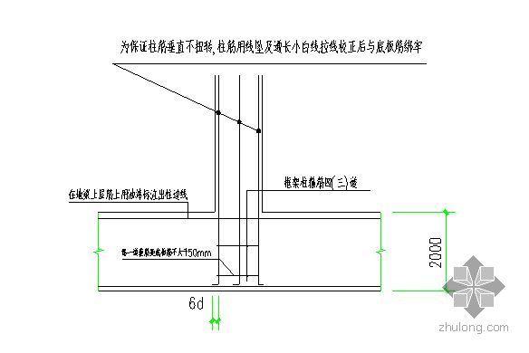 [天津]综合楼钢筋工程施工方案(海河杯、直螺纹连接)