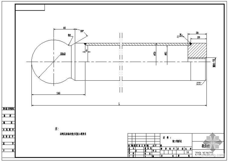 某点式拉杆幕墙零件节点构造详图