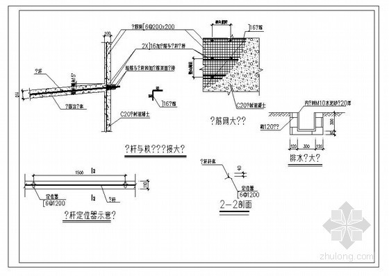 [广州]商业办公楼基坑开挖及支护施工图(CAD 复合土钉墙)