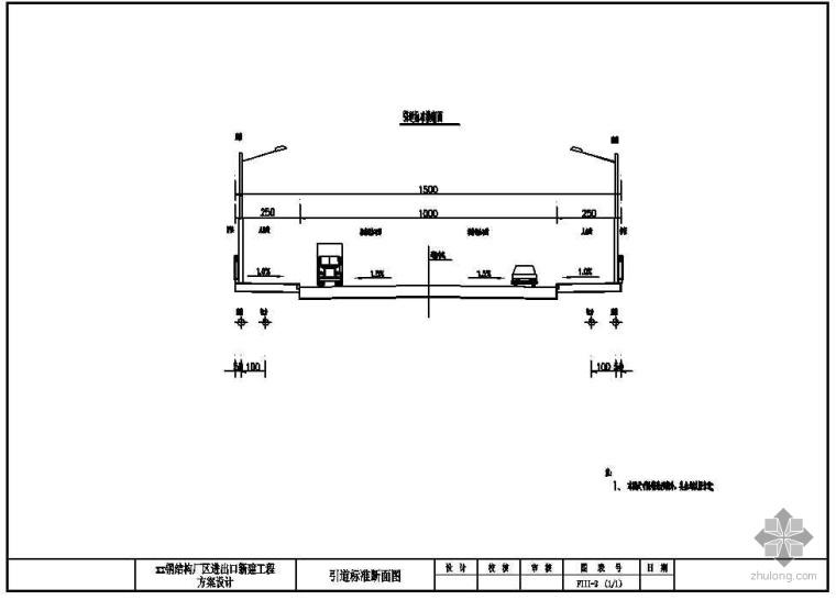 某厂区新建进出口工程设计图
