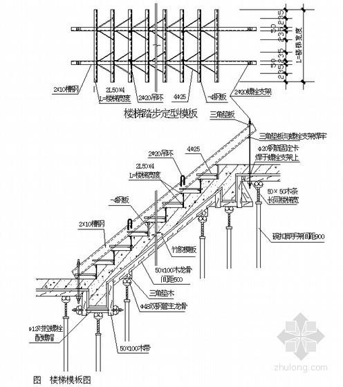 [广东]框架结构办公楼土建工程施工组织设计