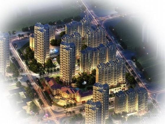 [贵州]框剪结构高层住宅工程监理投标大纲(资料完整、流程图丰富)