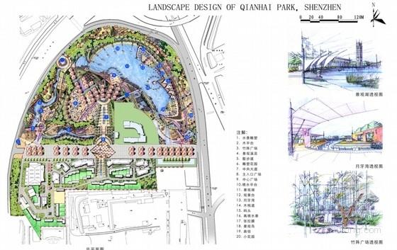 [深圳]滨海公园环境景观概念设计方案
