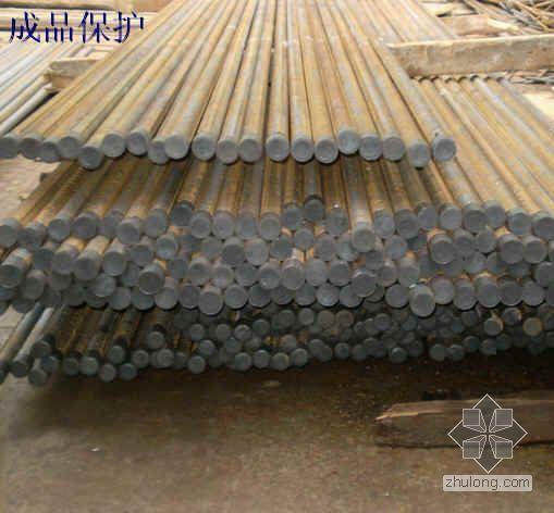 运用QC方法提高钢筋直螺纹连接接头质量(PPT)