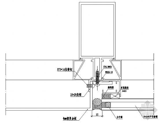玻璃幕墙与铝复合板横剖节点图2