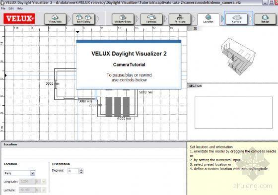威卢克斯软件教学视频(VIZ)