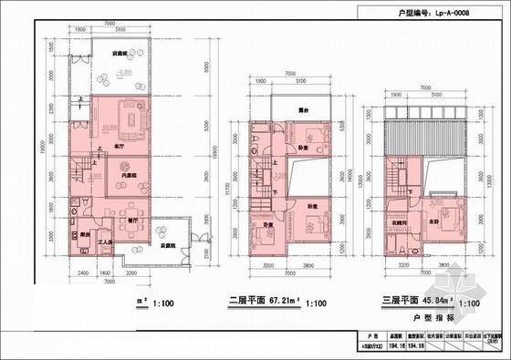 某知名地产联排别墅户型平面图