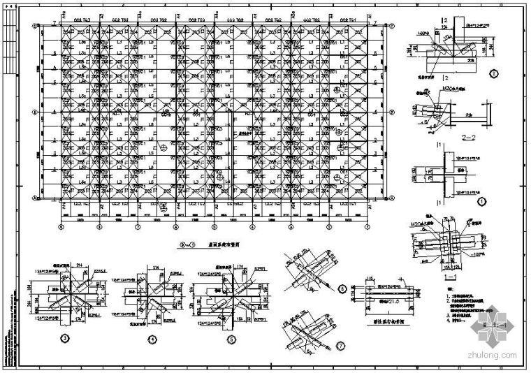 某改造工程屋面系统结构节点构造详图