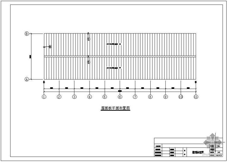 某车辆检测中心及管理大厅轻钢屋面板布置节点构造详图