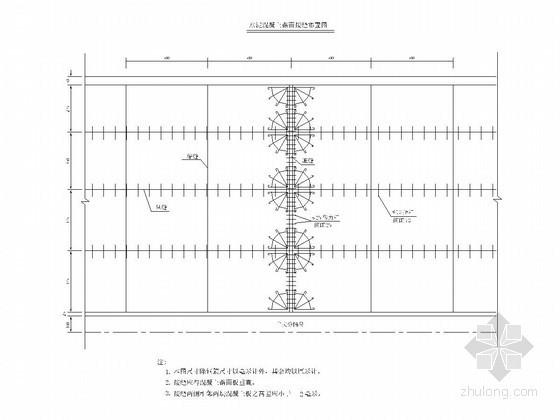 水泥混凝土路面接缝布置及构造图CAD