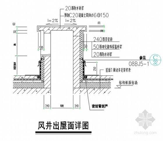 [北京]医院门诊楼屋面工程施工方案