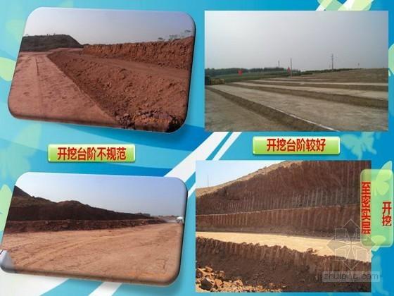 [PPT]高速公路路基开挖及填筑施工技术总结(含桥涵)