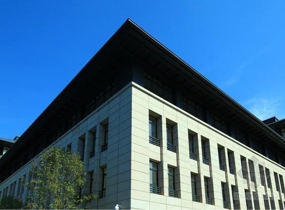[北京]综合办公业务楼创国家优质工程汇报讲义(鲁班奖 56页)