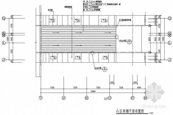 [广西]某生产制作大楼雨棚钢结构设计图