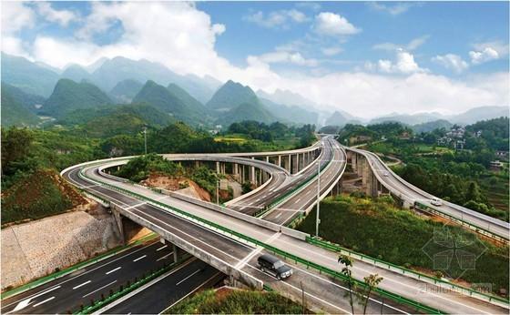 双向四车道高速公路土建工程总体实施性施组设计(中铁)