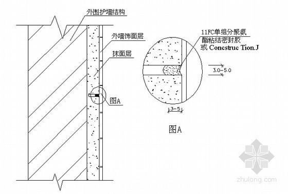 CL干法施工专用砂浆砌筑墙体与墙面抹灰施工技术