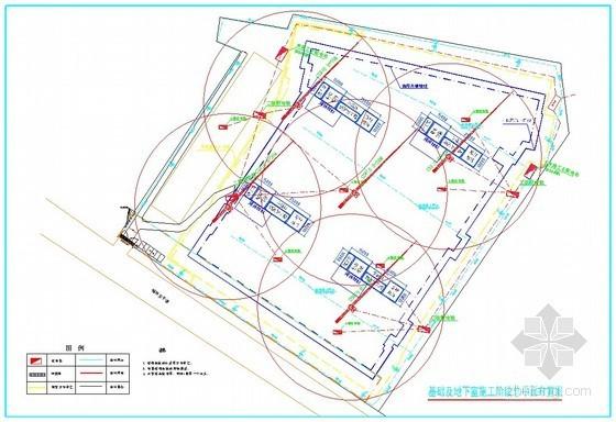 [重庆]住宅小区土建工程施工组织设计(短肢剪力墙)