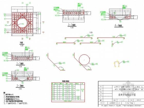 二车道城市支路道路工程施工图设计37张