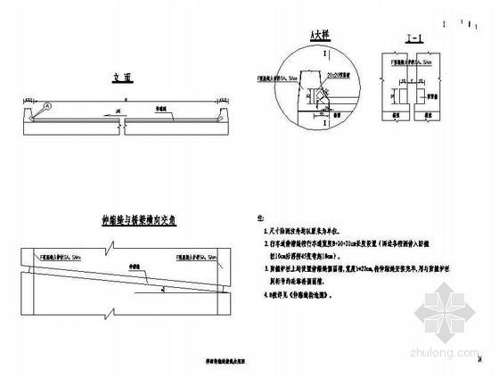 15m现浇钢筋混凝土连续箱梁桥面伸缩缝接线处理节点详图设计
