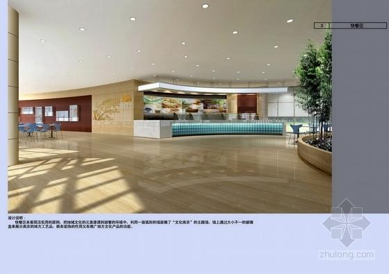 [南京]现代简约风格高速公路服务区室内设计方案图快餐区效果图