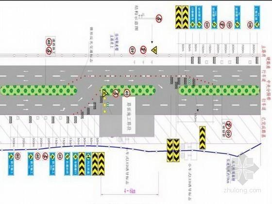 [福建]高速公路改扩建工程交通组织及现场临时设施布置方案