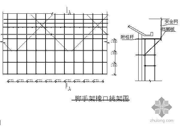 广州某高层商住楼脚手架施工方案(有计算)