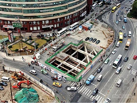 [PPT]地铁盖挖法及明挖法介绍121页(附工程实例)