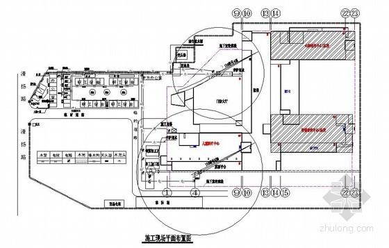 [江苏]医疗中心施工组织设计(施工平面布置图)