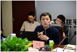 北京住宅院大师讲堂——被动式超低能耗绿色建筑技术分享