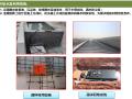 [江西]国际会展中心绿色施工科技示范工程验收汇报(图文丰富)