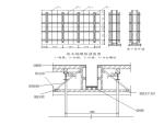 小区住宅施工组织设计毕业设计(共113页)