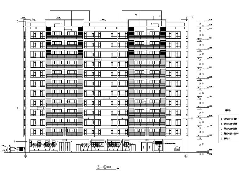 现代高层商住楼建筑设计方案初设图CAD-1