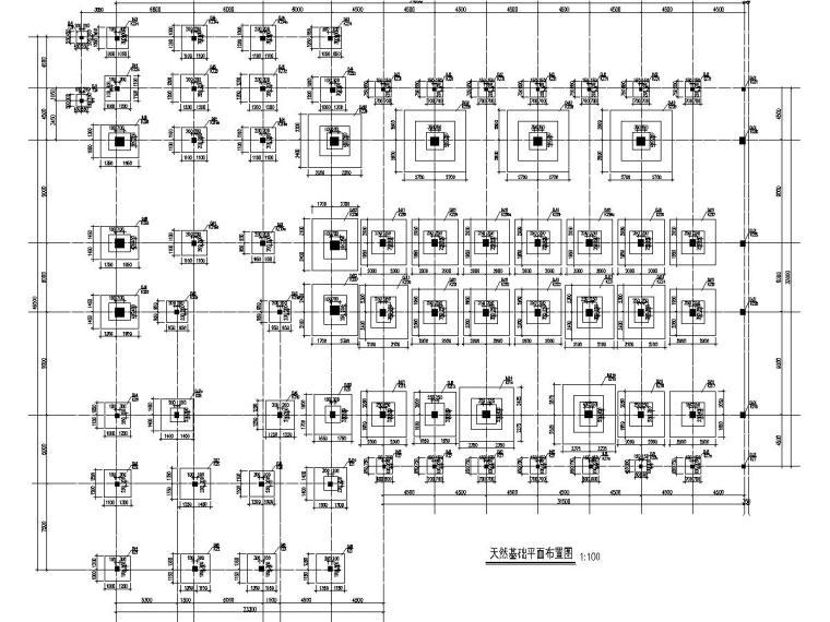 六层框架结构酒店结构施工图