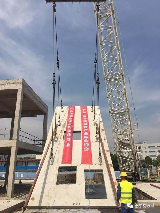 """又一种新型工艺来了!上海首例""""提拔建筑系统""""开始吊装!"""