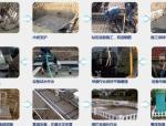 [天津]农村污水治理工程PPP项目施工组织设计(300余页)