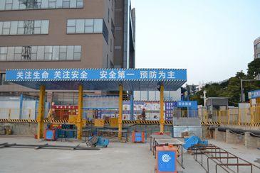 优特广场BIM地下室钢筋工程管理展示