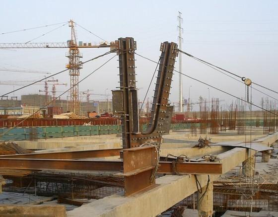 大型公共建筑十字型钢Y型型钢混凝土柱施工工法